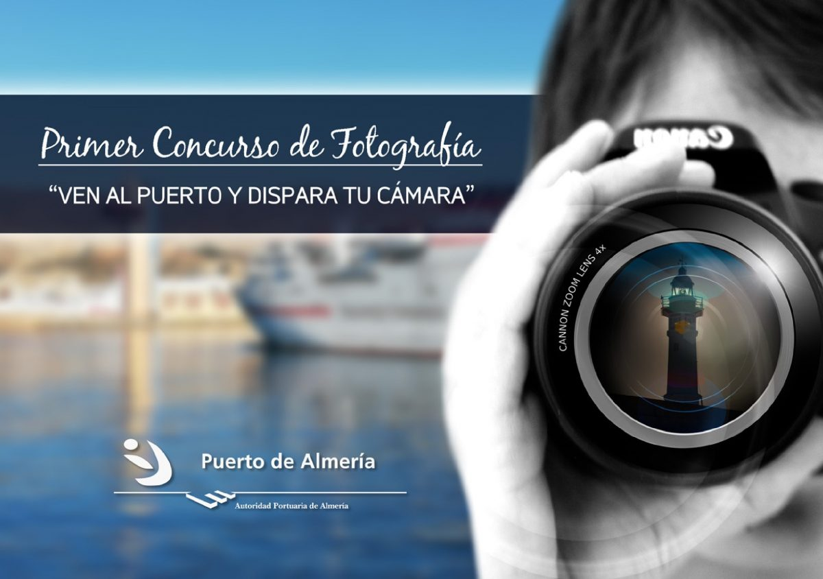 Concurso de fotografía organizado por la Autoridad Portuaría de Almería
