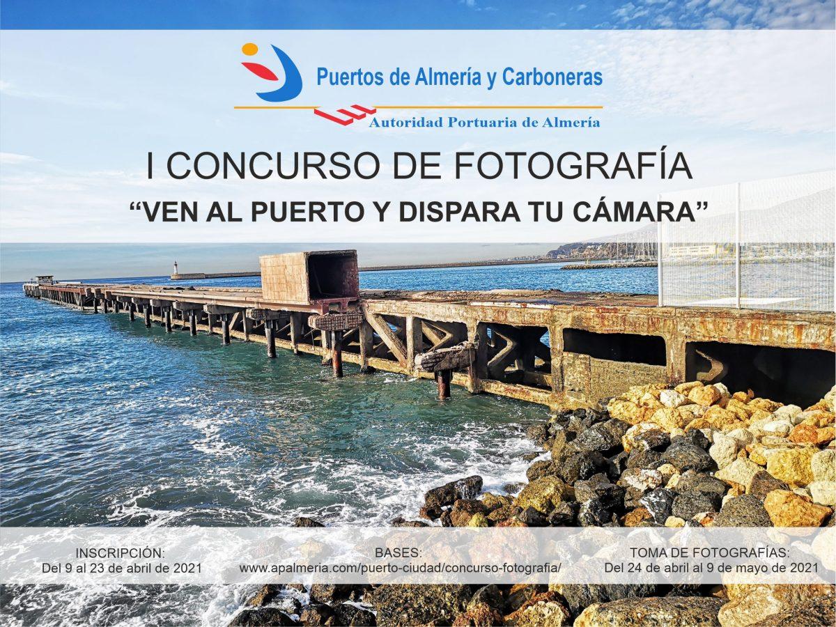 Concurso de fotografía organizado por la Autoridad Portuaria de Almería (2ª parte)