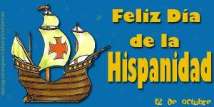 dia-de-la-hispanidad