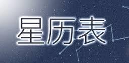 La imagen tiene un atributo ALT vacío; su nombre de archivo es 1-abril-V.jpg