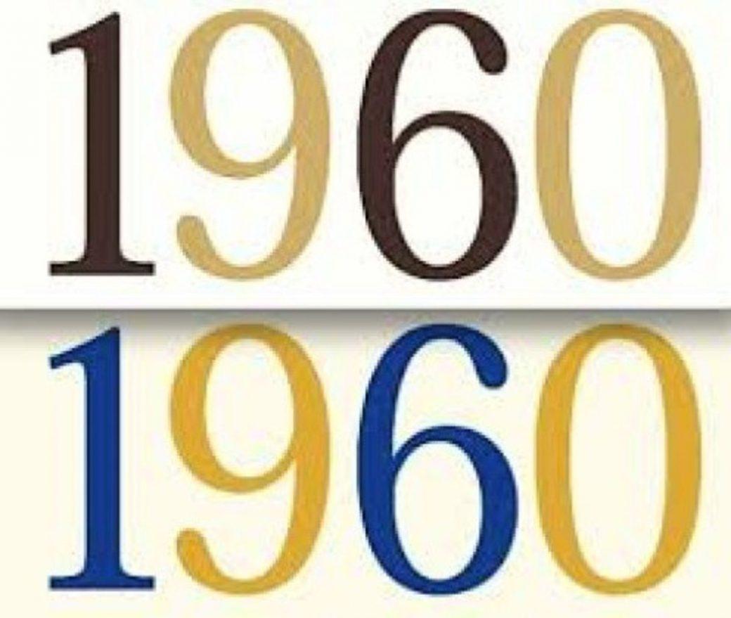 La imagen tiene un atributo ALT vacío; su nombre de archivo es 1960-1040x879.jpg